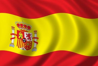 spanish flag 0 ΞΕΝΕΣ ΓΛΩΣΣΕΣ